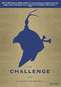 Challenge (2016)