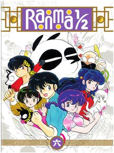 Ranma 1/ 2 - TV Series Set 6