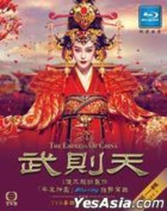 Empress of China (Part I) (2014) [Import]
