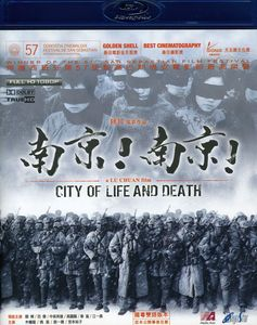 City of Life and Death [Import]