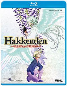 Hakkenden: Eight Dogs of the East 2 (Collection)