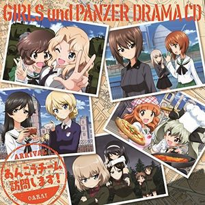 Girls Und Panzer Drama CD3 [Import]