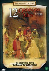 12 Ordinary Men [Import]