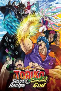 Toriko Secret Recipe Of Gourmet God