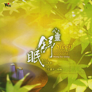 Sleep for Body & Mind /  Various