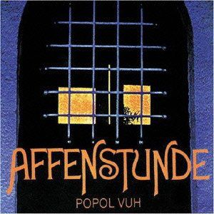 Affenstunde [Import]