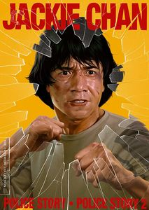 Criterion Collection: Police Story/ Police Story 2