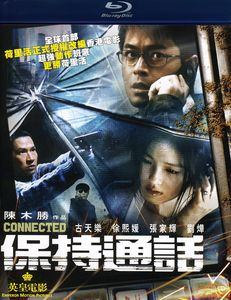 Connected [Import]