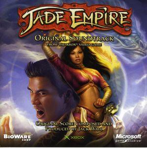 Jade Empire (Original Soundtrack)