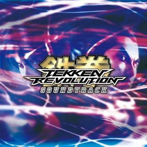 Tekken Revolution (Original Soundtrack) [Import]