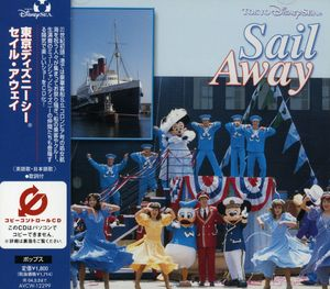 Tokyo Disney: Sea Sail Away (Original Soundtrack) [Import]
