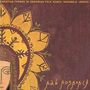 Paradise Blossomed: Traditional Ukrainian Folk