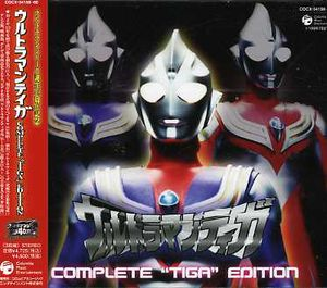 Complete Music Collection [Import]