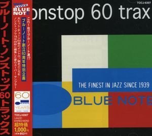 We Love Blue Note [Import]