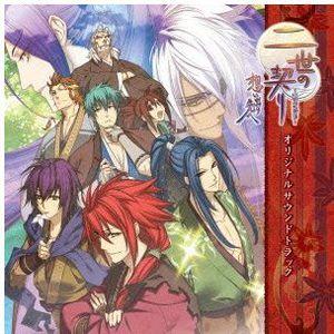 Nisei No Chigiri Omoide No Saki He (Original Soundtrack) [Import]