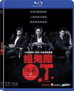 O.T. Ghost Overtime 2014 [Import]