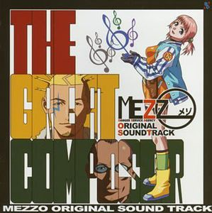 Mezzo (Original Soundtrack) [Import]