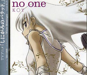 No One Shinigamino Ballad Op Theme (Original Soundtrack) [Import]