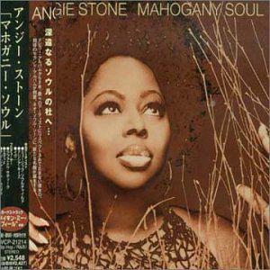 Mahogany & Soul [Import]