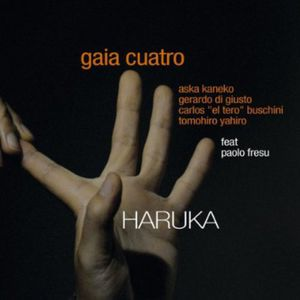 Gaia Cuatro [Import]