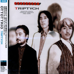 Triptych [Import]