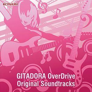 Gitadora Overdrive Original Socks (Original Soundtrack) [Import]