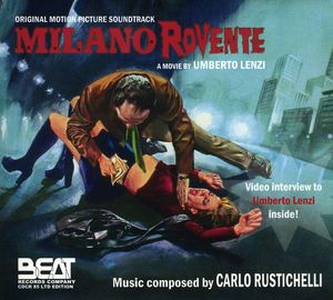 Milano Rovente (Original Soundtrack) [Import]