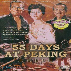55 Days at Peking [Import]