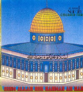 Al Nahl Surah 16