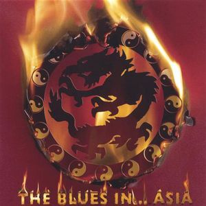 Blues in Asia /  Various