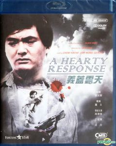 A Hearty Response [Import]