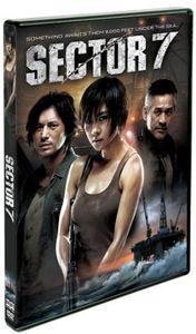 Sector 7 (2011) (3D + 2D) [Import]