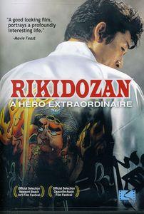Rikidozan: A Hero Extraordinaire