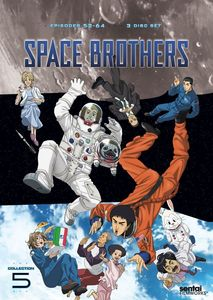 Space Brothers: Collection 5