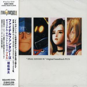 Final Fantasy Ix (Original Soundtrack) [Import]
