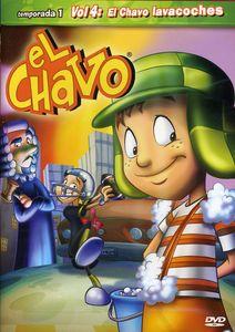 Chavo Animado: Volume 3: El Chavo Lavacoches