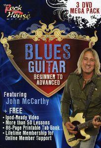 Blues Guitar Mega Pack