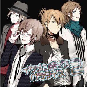 Ikemen Voice Paradise 2 /  Various [Import]