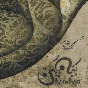 Bayna Bayn
