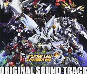 Super Robot Wars (Original Soundtrack) [Import]