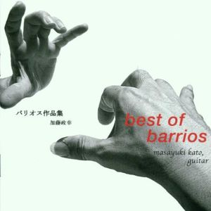 Best of Barrios Mangore