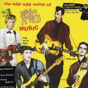 Wild World of Mondo /  Various [Import]