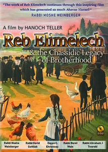 Reb Elimelech & Classic Legacy Of Brotherhood