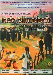 Reb Elimelech & Classic Legacy Of Brotherhood