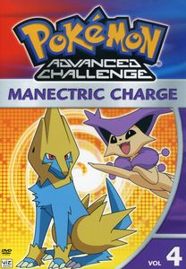 Pokemon 4: Advanced Challenge