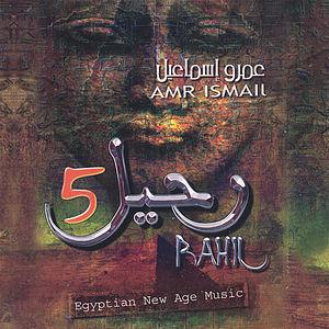 Rahil 5
