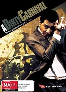Dirty Carnival [Import]