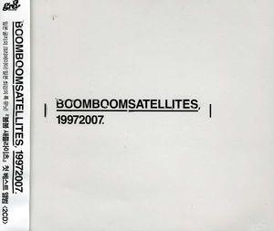 1997-2007 Best Album [Import]