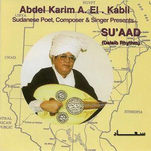 Su'aad