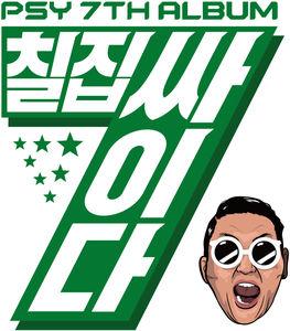 Psy Vol. 7 [Import]
